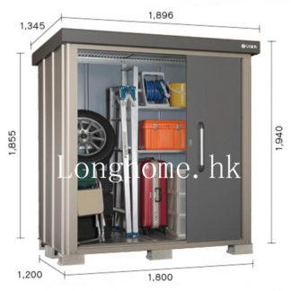 Japanese Storage
